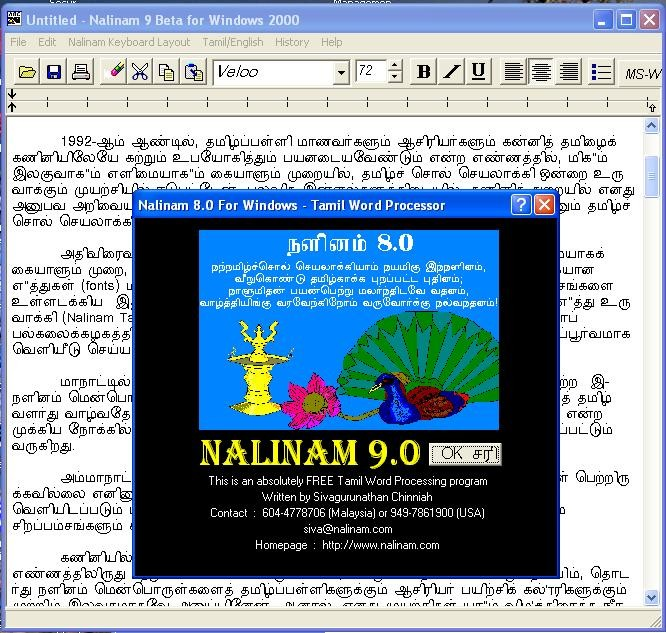 Nalinam COM - Free Tamil Software