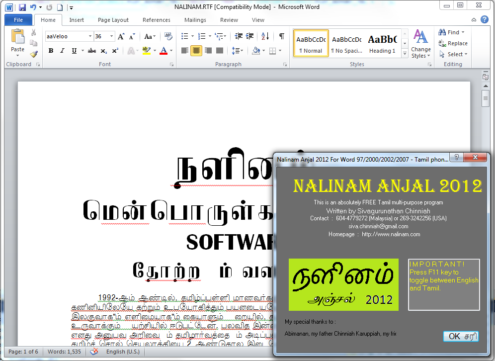 download tamil fonts for microsoft word 2013