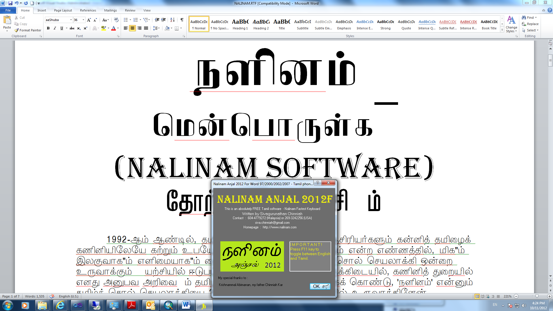 free tamil typing software for windows 7